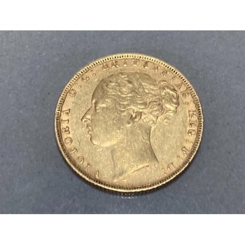 7 - 22CT GOLD 1880 FULL SOVEREIGN COIN