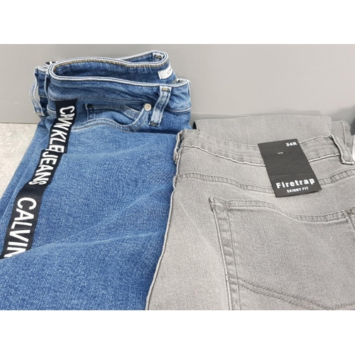 26 - 5 pairs of jeans includes Calvin Klein firetrap voi jeans etc