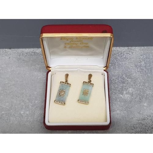 15 - 9ct gold mounted rectangular shaped jade drop earrings 7.22g gross