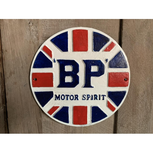187 - CAST IRON MOTOR SPIRIT SIGN