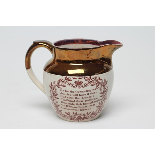20 - OF ROYAL INTEREST - a small pearlware jug of baluster form, on-glaze printed in brown with a half le...