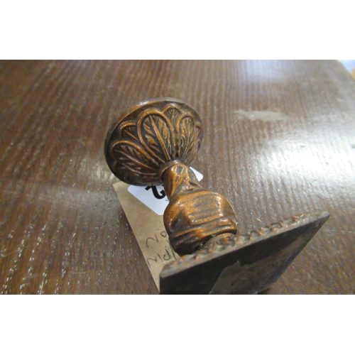 202 - BRONZED METAL PIN CUSHION...