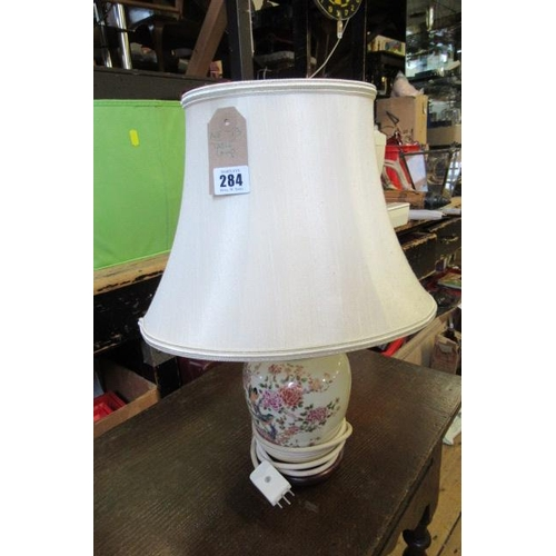 284 - TABLE LAMP...