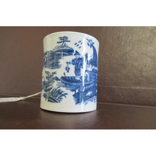 404 - CAUGHLEY PORCELAIN FISHERMAN PATTERN COFFEE CAN...
