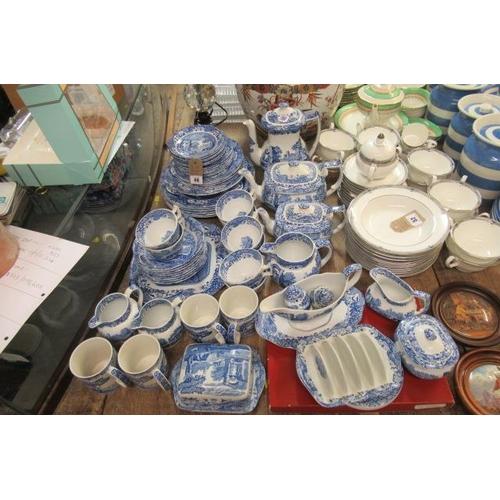 48 - QUANTITY OF SPODE TABLEWARE