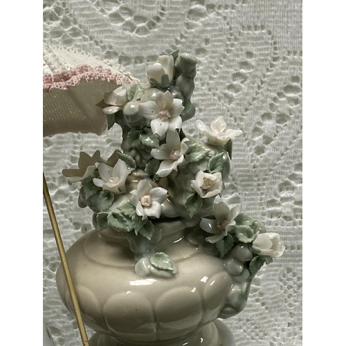 32 - LARGE LLADRO GIRL WITH FLOWERS & PARASOL VERY SLIGHT CHIPPING ON FLOWER 12