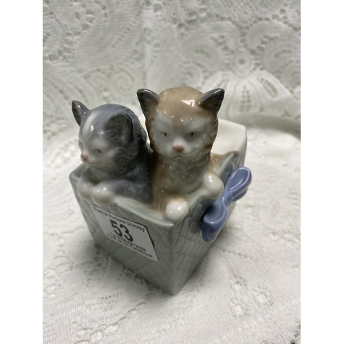 53 - NAO CATS IN A BASKET 4.5