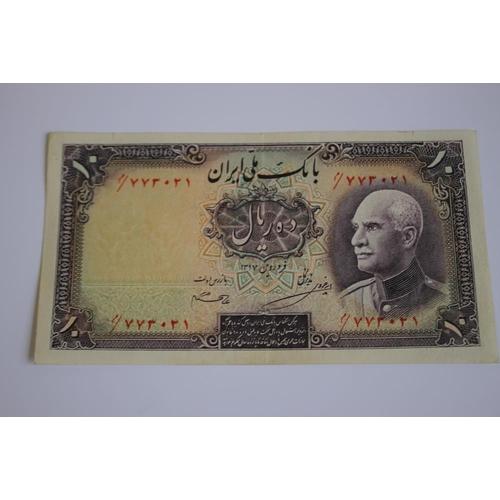 38 - IRAN 1937-1938 10 RIALS NOTE