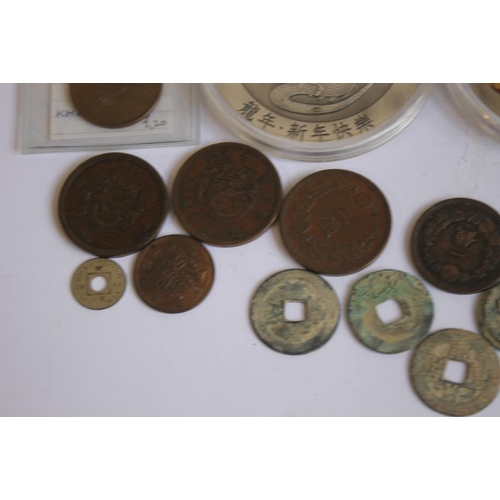 48 - CHINESE AND ORIENTAL INTEREST COINS, to include various early