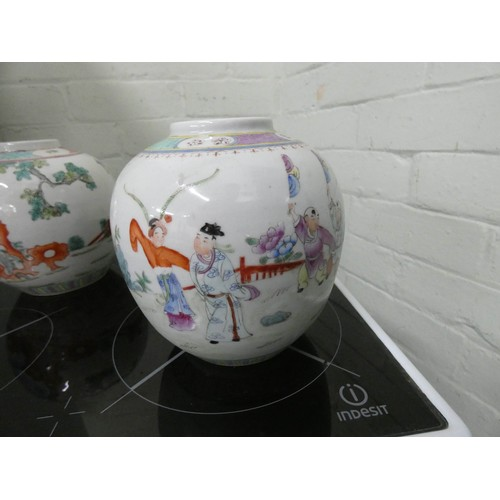 14 - A pair of Chinese figure decorated ginger jars (no lids)...