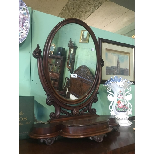 1013 - Victorian mahogany dressing table mirror....