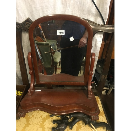 1048 - Victorian mahogany dressing table mirror....