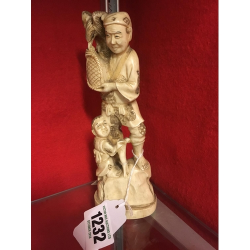1232 - Signed Ivory Chinese man and child....