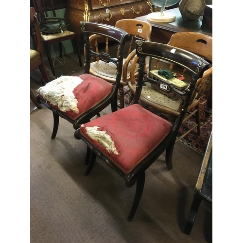 1274 - Nice pair of Regency rosewood side chairs with brass mounts....