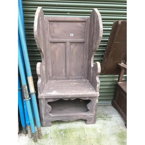 1324 - Painted pine lambing chair....