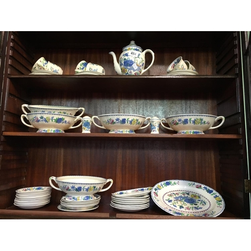 454 - Collection  of Mason ware....