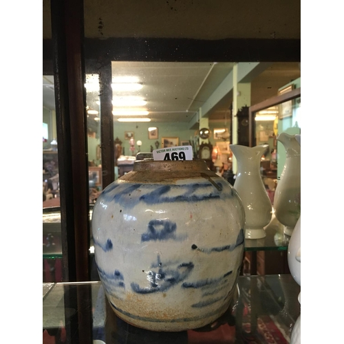 469 - C19th blue and white ginger jar....
