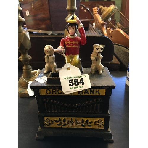 584 - Metal organ money box....