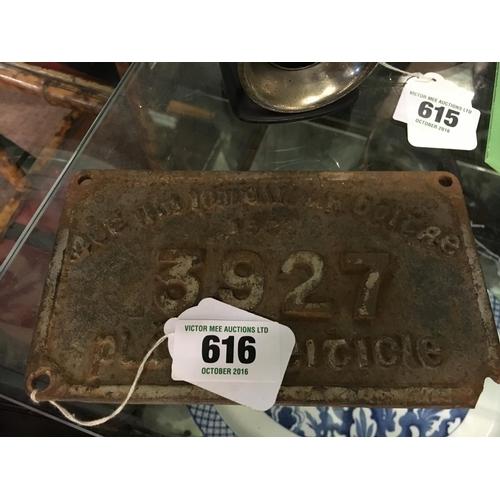 616 - 1933 Irish PSV sign ACHT UM IOMPAR AR BOITHRE....