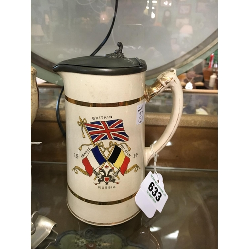 633 - Allied WWI commemorative jug made in Germany....
