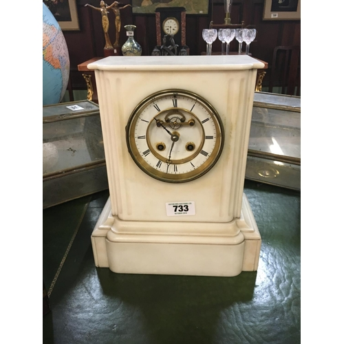 733 - Victorian marble mantle clock....