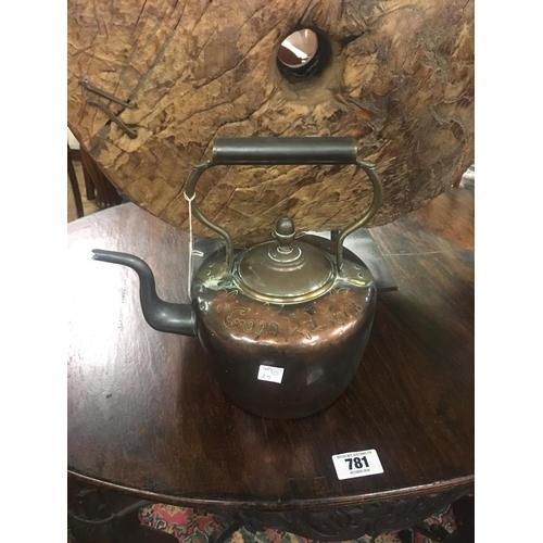 782 - Georgian copper kettle....