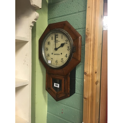 865 - Victorian walnut drop dial clock....