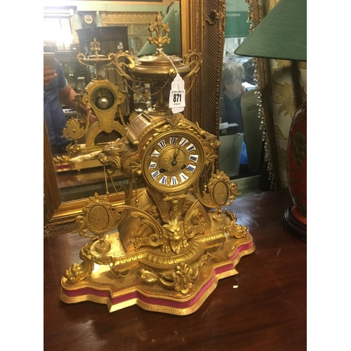 871 - C19th. French gilded mantle clock on stand....