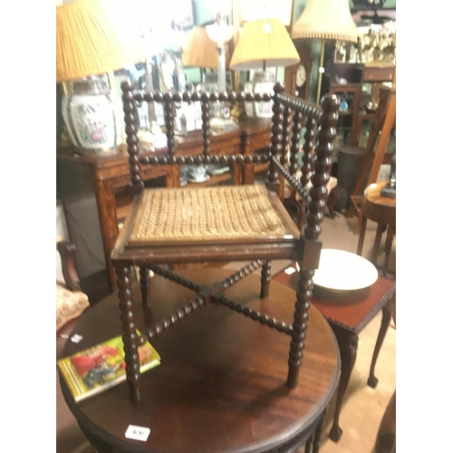 919 - Victorian walnut corner chair with bergere seat....