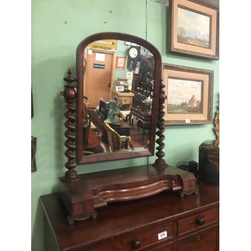 977 - Victorian mahogany dressing table mirror....