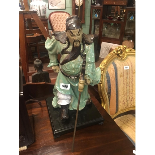 985 - Model of a ceramic  Samurai soldier....