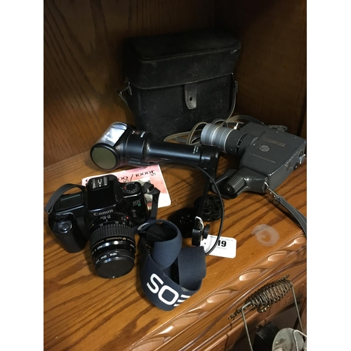 19 - Misc. lot of Canon camera, Cine Camera and a Wotan Flash....