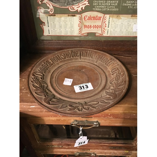 313 - C19th. Wooden collection plate....