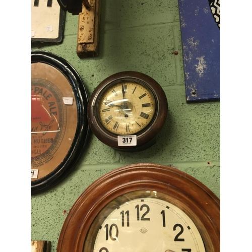 317 - C19th. Mahogany wall clock....