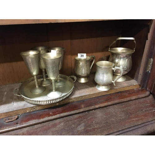 39 - Misc. lot of silver plate goblets, tray tankards and ice bucket....