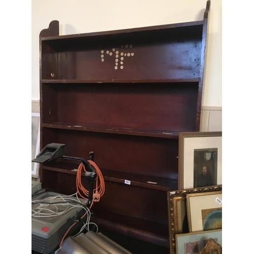 427 - Floor bookcase....