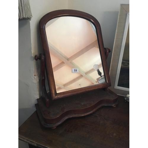 33 - Victorian mahogany crutch mirror....