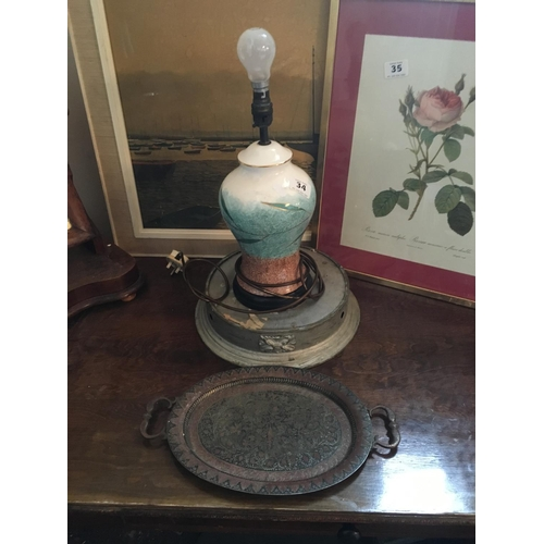 34 - Table lamp cake stand and tray....