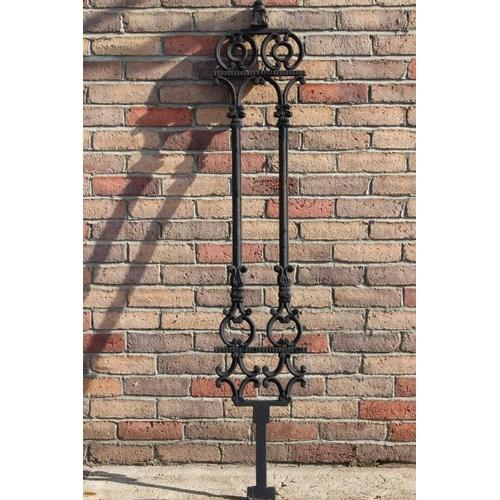 167 - Single cast iron balustrade {155 cm H x 29 cm W }....