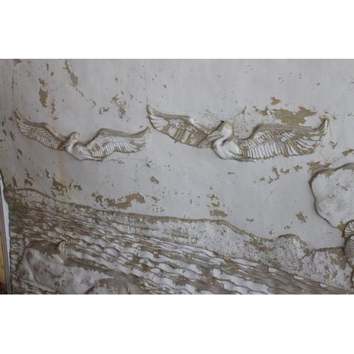 346 - Painted white wall plaque depicting Safari wildlife {150 cm H x 720 cm W x 40 cm D}....