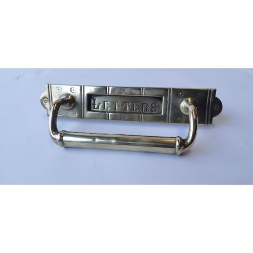 511 - 19th. C. brass door Letter box and knocker. { 10cm H X 33cm W }....