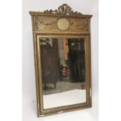 15 - 19th C.  Giltwood pier mirror in the  Emperor style {126 cm H x 70 cm W }....