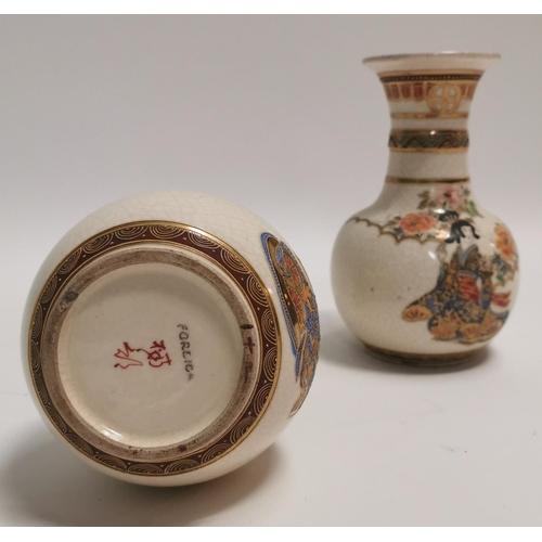 26 - Pair of ceramic Oriental vases {23 cm h}....