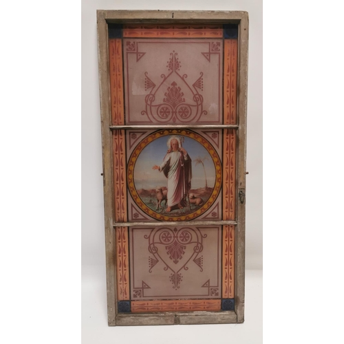 32 - 19th C. hand painted glass panel {186 cm H x 84 cm W}....