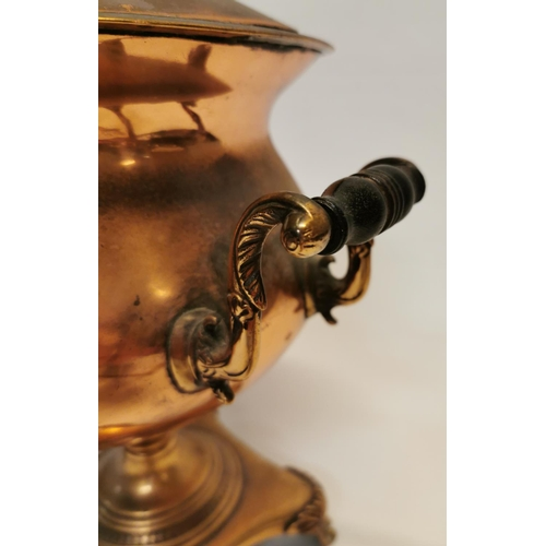 49 - 19th C. Copper and Brass samovar {43cm H}....