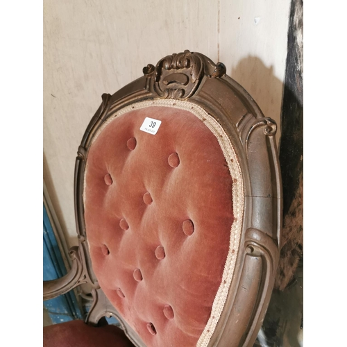 39 - 19th. C. upholstered gilt Ladies armchair. {87 cm H x 62 cm W x 62 cm D}....