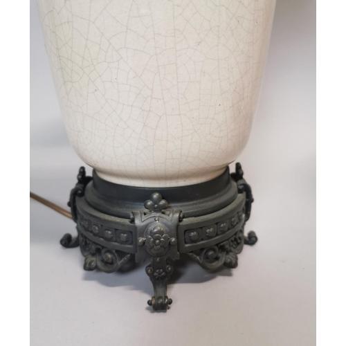 29 - Pair of good quality ceramic and bronze table lamps {69 cm H x 18 cm Dia.}....