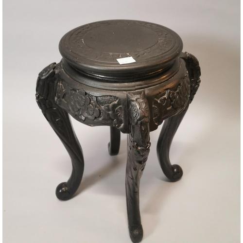 9 - Carved wooden Oriental jardinière stand {53 cm H x 34 cm Dia.}....