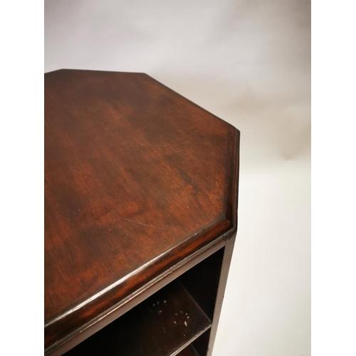 32 - Edwardian mahogany floor bookcase {53 cm H x 53 cm W x 51 cm D}....