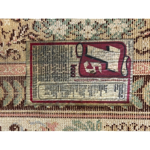 20 - Wool patterned centre rug 200 x 140...